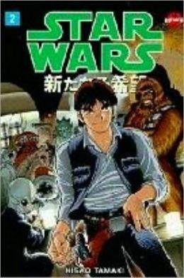 Star Wars: A New Hope: Manga, Volume 2