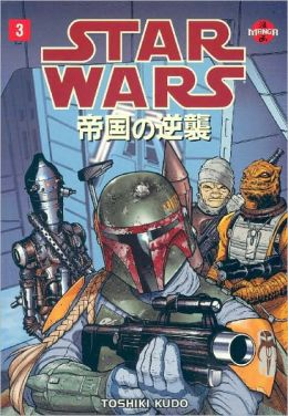 Star Wars: The Empire Strikes Back: Manga, Volume 3