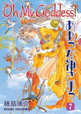 Oh My Goddess!, Volume 7: The Queen of Vengeance