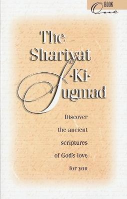 The Shariyat-Ki-Sugmad