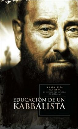 Educacion de un kabbalista: Education of a Kabbalist