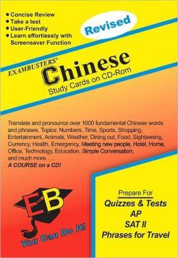 Chinese: Exambusters CD-ROM Study Cards