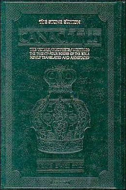 The Stone Edition Tanach: The Torah/Prophets/Writings: (Student Size - Green)