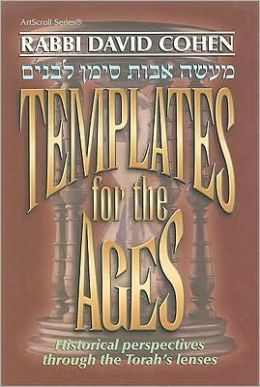 Templates for the Ages: Historical perspectives through the Torah's Lenses