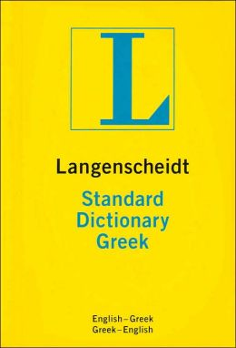New Standard Greek Dictionary Plain
