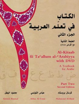 Al-Kitaab Fii TA Callum Al-Carabiyya with Dvds: A Textbook for Beginning Arabic: Part Two