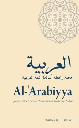 Al- C Arabiyya: Journal of the American Association of Teachers of Arabic