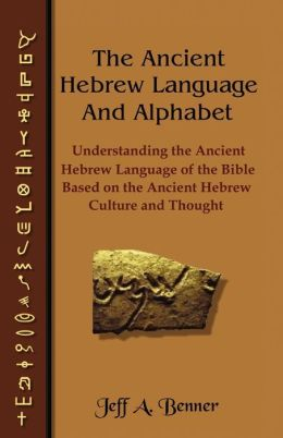 Ancient Hebrew Language and Alphabet: Understanding the Ancient Hebrew Language of the Bible Based on Ancient Hebrew Culture and Thought