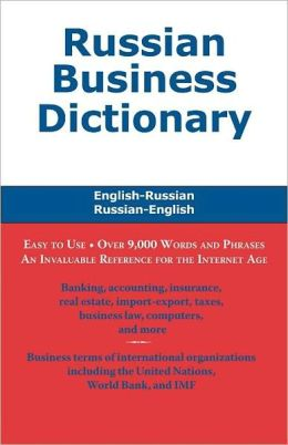 Russian Business Dictionary