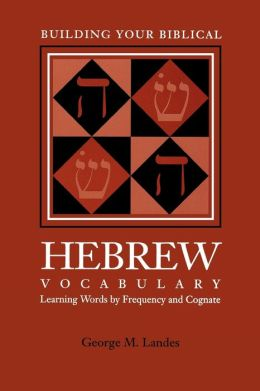 Building Your Biblical Hebrew Vocabulary: Learning Words by Frequency and Cognate