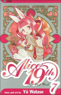 Alice 19th, Volume 7: The Lost World
