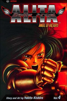 Battle Angel Alita, Volume 4: Angel of Victory