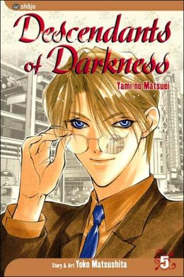 Descendants of Darkness, Volume 5: Yami no Matsuei