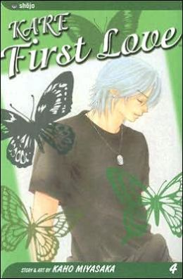 Kare First Love, Volume 4