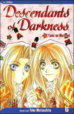 Descendants of Darkness, Volume 6: Yami no Matsuei