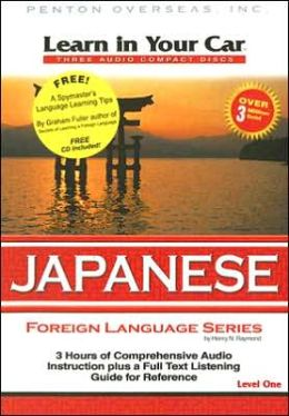 Learn in Your Car Japanese, Level One