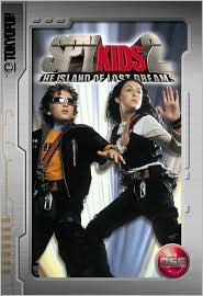 Spy Kids 2 Cine-Manga, Volume 1: The Island of Lost Dreams