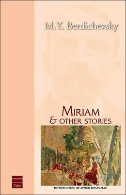 Miriam and Other Stories