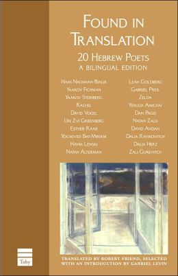 Found in Translation: Modern Hebrew Poets, a Bilingual Edition
