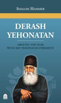 Derash Yehonaton: Derash Yehonaton