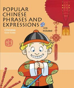 Popular Chinese Phrases and Expressions
