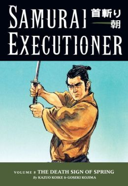 Samurai Executioner, Volume 8