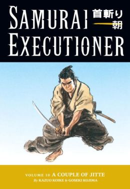 Samurai Executioner, Volume 10