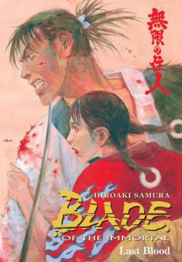 Blade of the Immortal, Volume 14: Last Blood