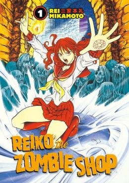 Reiko the Zombie Shop, Volume 1