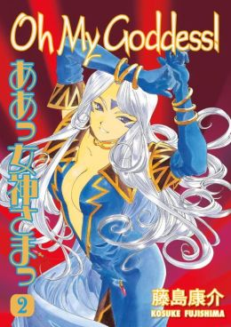 Oh My Goddess!, Volume 2