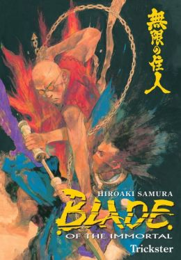 Blade of the Immortal, Volume 15: Trickster
