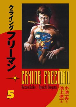 Crying Freeman, Volume 5