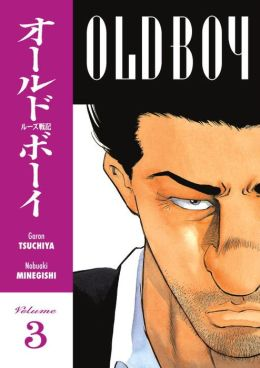 Old Boy, Volume 3