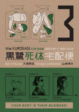 The Kurosagi Corpse Delivery Service, Volume 3