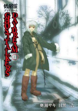 Ghost Talker's Daydream, Volume 1