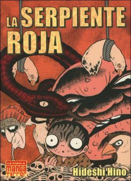 Manga Terror Vol. 2: La serpiente roja: Manga Terror Vol. 2: The Red Snake