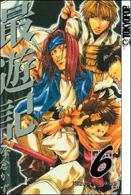 Saiyuki, Volume 6