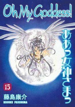 Oh My Goddess!, Volume 15
