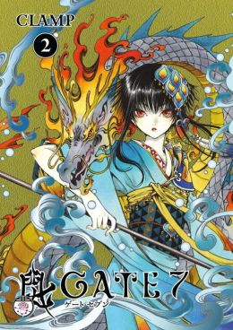 Gate 7, Volume 2