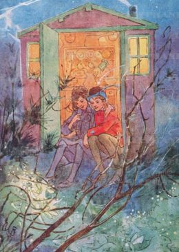 Boy & Girl in Doorway - Romance Greeting Card
