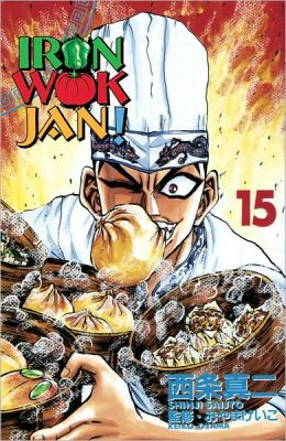 Iron Wok Jan, Volume 15