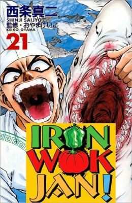 Iron Wok Jan, Volume 21