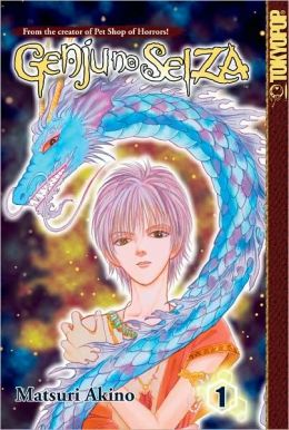 Genju no Seiza, Volume 1