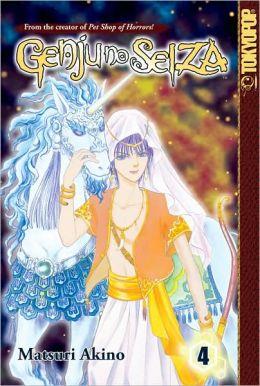 Genju no Seiza, Volume 4