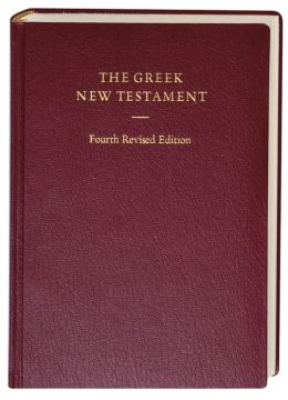 United Bible Societies Greek New Testament and Reference Helps