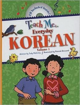 Teach Me Everyday Korean V. 1
