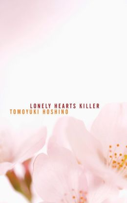 Lonely Hearts Killer