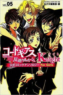 Code Geass: Knight, Volume 5