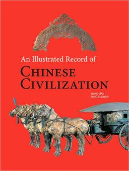 Illustrated Record of Chinese Civilization