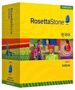 Rosetta Stone Homeschool Version 3 Korean Level 1: with Audio Companion, Parent Administrative Tools & Headset with Microphone